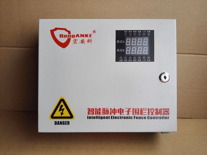 Solar Power Electric Fence Alarm System Perimeter Security 6 Line 2 Zones 5.2KV